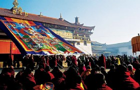 Lhasa Essence 4 Days Tour