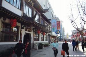 Shopping in Suzhou Part 1