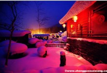 China's Snow Town- A Winter Trip to the Romantic Kingdom in the Pure White World