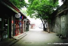Nanluoguxiang - A Distinctive Hutong in Beijing