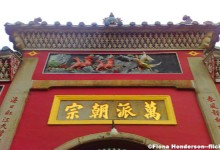 Macau's A-ma Temple