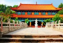 Kunming - The City of Eternal Spring