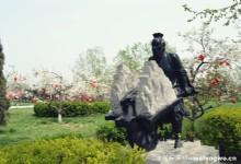 The Legendary Zhaozhou Bridge