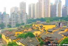 Unveil the Modern History and Culture of Chongqing Part 1