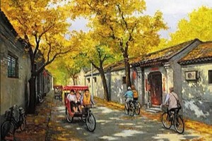 Visiting Beijing in Autumn