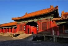Beijing City: Happy Spring Festival