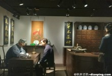 Shanghai Museum of Traditional Chinese Medicine