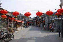 Beijing Hutong Tour Recommended Routes