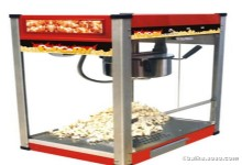 Chinese Popcorn Machine