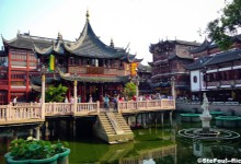 Walk along the Yu Garden