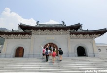 Peaceful Trip to Shaoguan