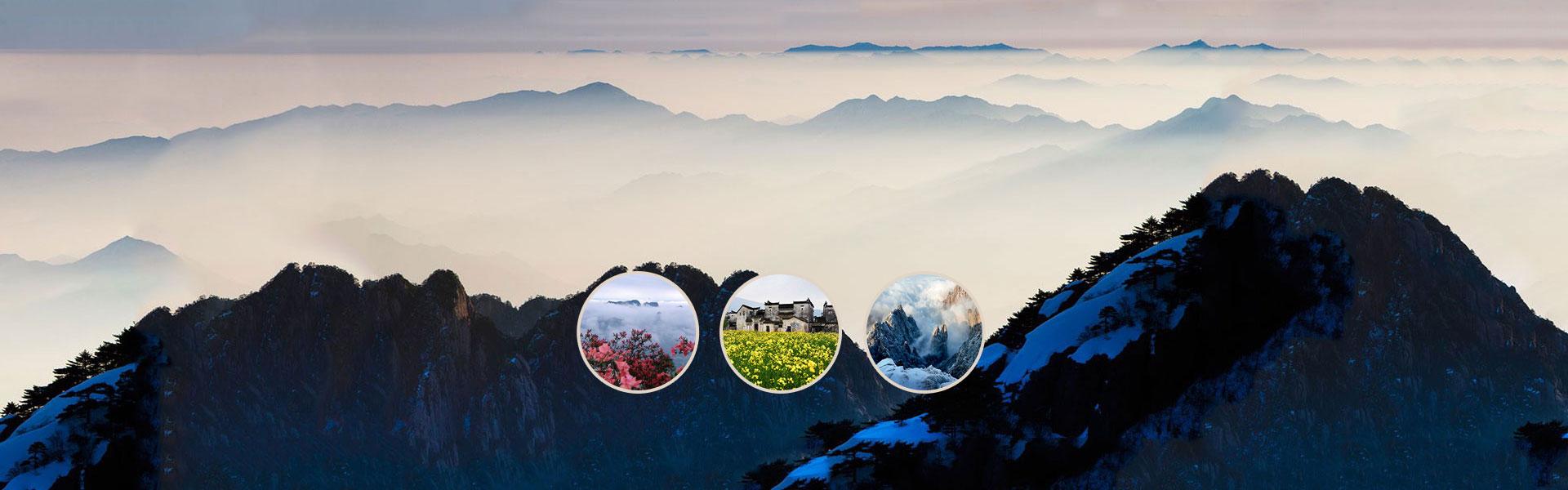 Enjoy the Charming Scenery of Mount Huangshan