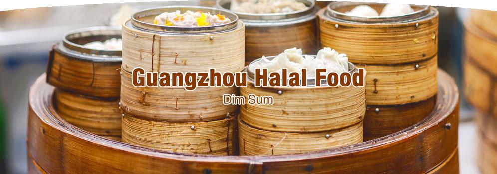 Guangzhou Halal Food Dim Sum