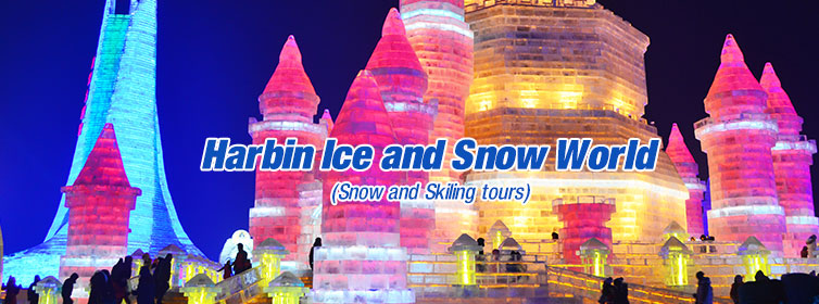 Snow-and-Skiling-Tours(m2c-Theme2)