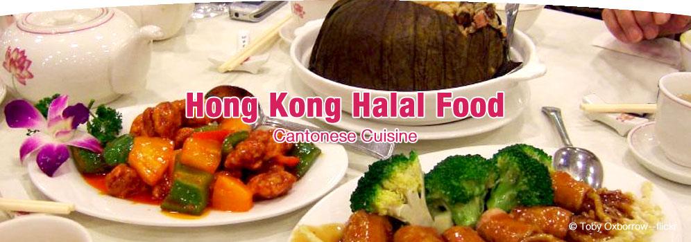 Hong Kong Halal Food Cantonese Cuisine