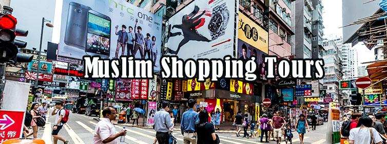 Muslim-Shopping-Tours(m2c-Theme1)