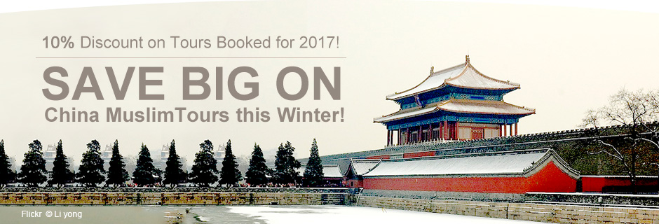 Save big on China Muslim Tours this winter