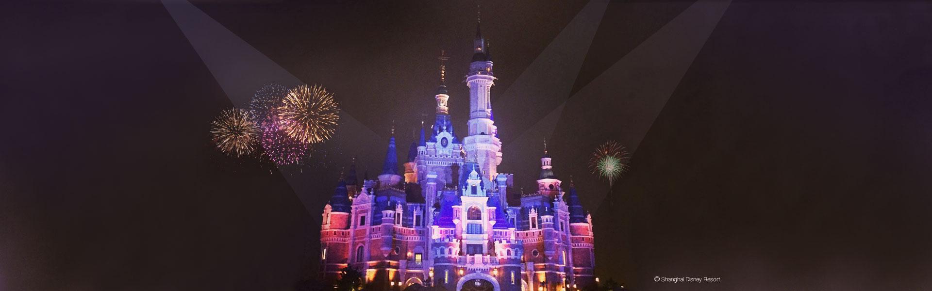 Enchanting Shanghai Disneyland Opens in June for CTA