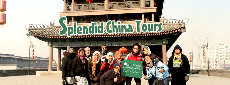 Splendid-China-Tours(m2c-Theme1)