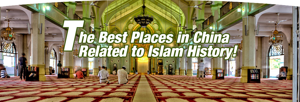 The Best Places in China Related to Islam History