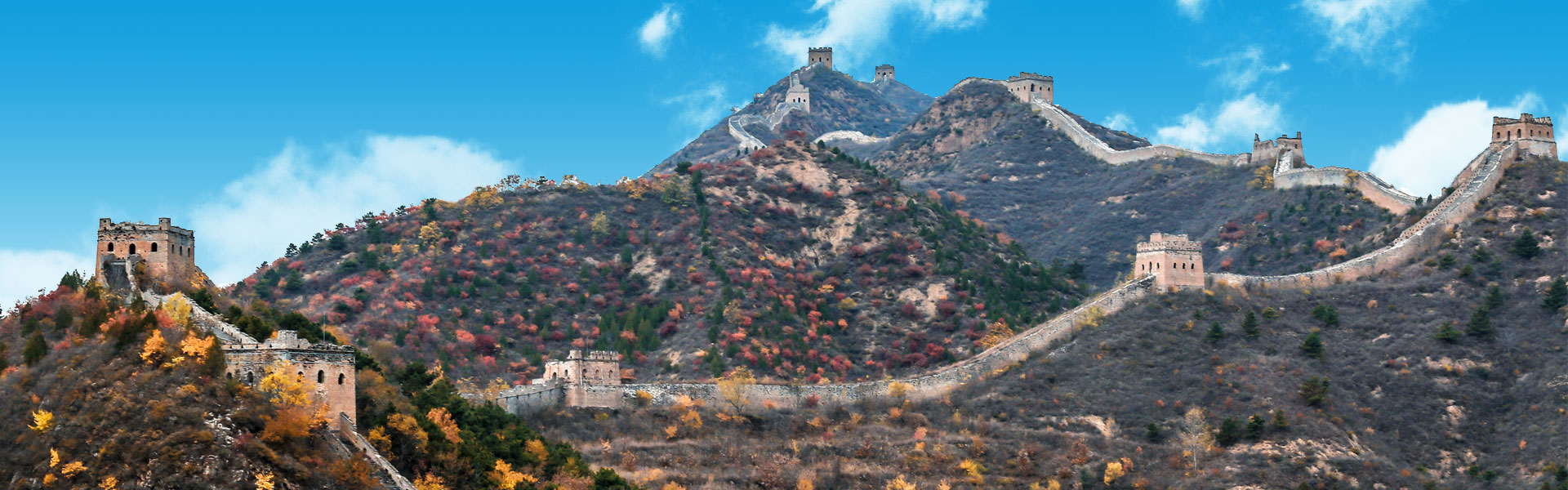 Travel to Beijing during Autumn
