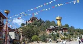 Shangri-La Dukezong Ancient Town Restoration