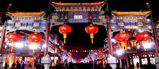 Shopping & Nightlife in Beijing - Incentive Trip to China ...