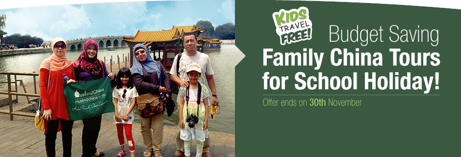Budget Saving Family