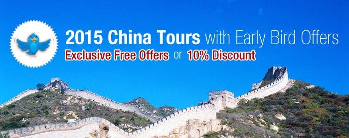 2015 China Tours