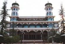 Sanjiacun Mosque