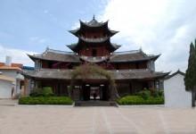 Xiao Wei Geng Mosque