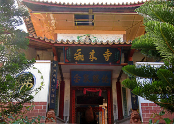 Feilai-Temple-in-Heijing-Ancient-Town