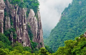 Huangshan Mountain International Tourist Festival
