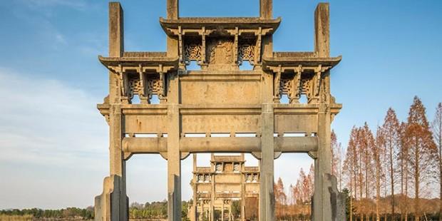 Tangyue Memorial Archway
