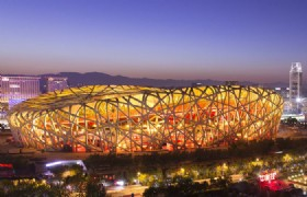Beijing Essence 4 Days Tour