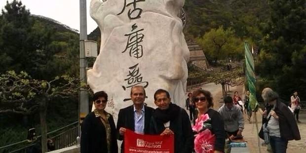 4 Days Beijing Muslim Package Tour