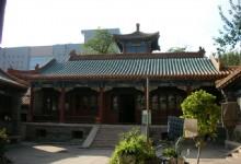 Beijing Haidian Mosque