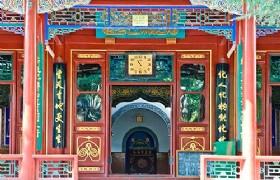 Beijing Madian Mosque