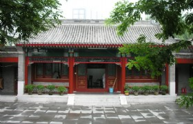 City Tour and Depart from Beijing