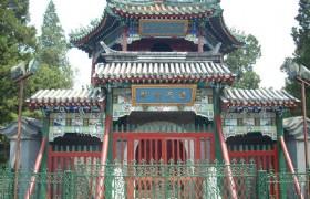 Beijing Niujie Mosque