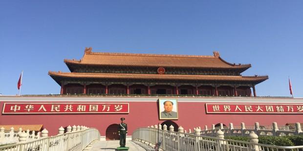 Beijing Highlight 1 Day Tour (B)