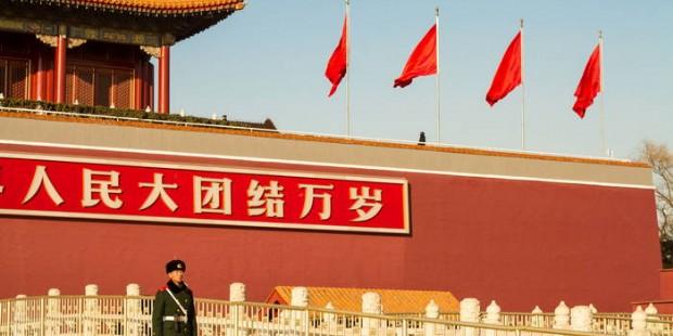 Beijing City Centre Half Day Tour