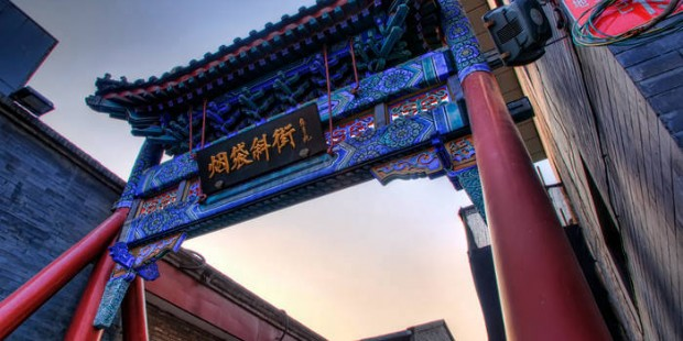 Beijing Ancient Hutong Half Day Tour
