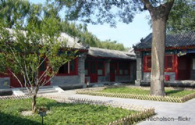 Siheyuan 2
