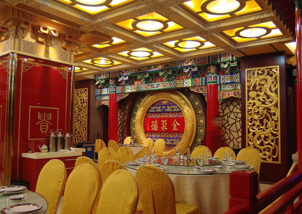 Bing Images - http://www.bing.com:80/images/search?&q=Beijing+ ...