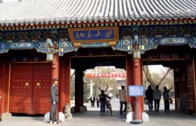Beijing Xian Guilin Shanghai 11 Days Group Tour