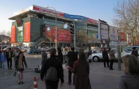 Silk Street Market (Xiu Shui)