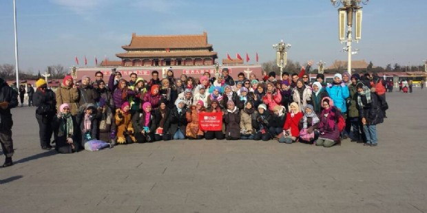School Holiday in Beijing 6 Days Student Muslim Trip