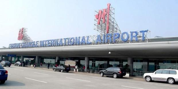 Fuzhou Changle International Airport