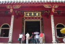 Fuzhou Essence One Day Tour